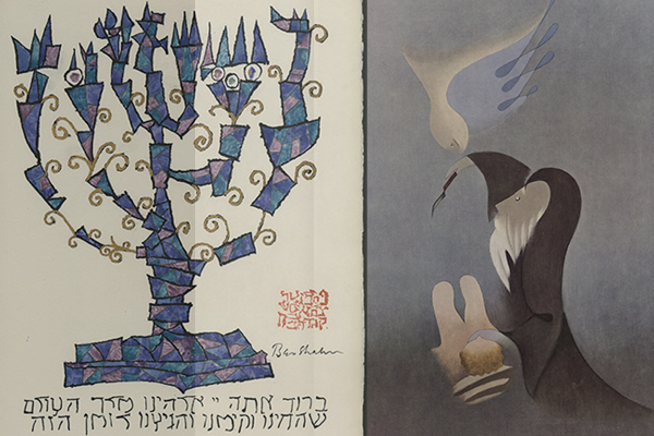 Picturing Our World: The Judaica Collection: 70 Years In the Making