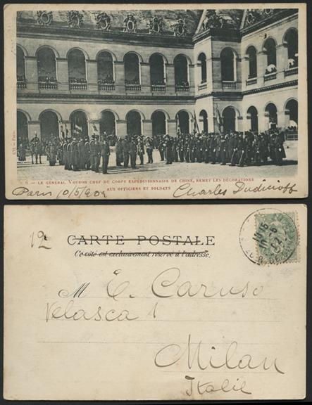 http://libexh.library.vanderbilt.edu/impomeka/caruso-postcards/sc.mss.0647.p0126.jpg
