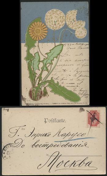 http://libexh.library.vanderbilt.edu/impomeka/caruso-postcards/sc.mss.0647.p0154.jpg