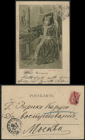 http://libexh.library.vanderbilt.edu/impomeka/caruso-postcards/sc.mss.0647.p0164.jpg