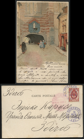 http://libexh.library.vanderbilt.edu/impomeka/caruso-postcards/sc.mss.0647.p0168.jpg