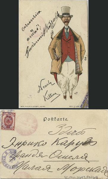 http://libexh.library.vanderbilt.edu/impomeka/caruso-postcards/sc.mss.0647.p0268.jpg
