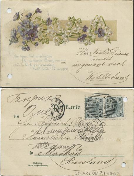 http://libexh.library.vanderbilt.edu/impomeka/caruso-postcards/sc.mss.0647.p0367.jpg