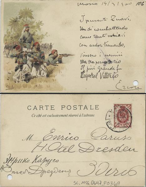 http://libexh.library.vanderbilt.edu/impomeka/caruso-postcards/sc.mss.0647.p0369.jpg