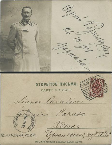 http://libexh.library.vanderbilt.edu/impomeka/caruso-postcards/sc.mss.0647.p0391.jpg