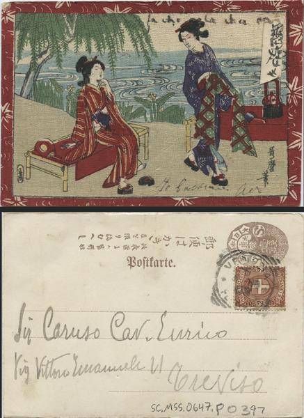http://libexh.library.vanderbilt.edu/impomeka/caruso-postcards/sc.mss.0647.p0397.jpg