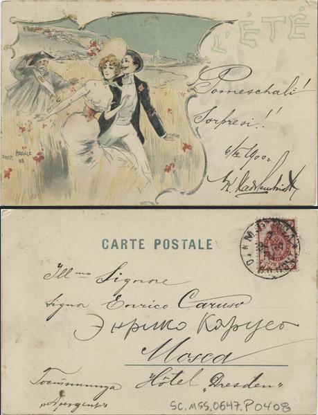 http://libexh.library.vanderbilt.edu/impomeka/caruso-postcards/sc.mss.0647.p0408.jpg