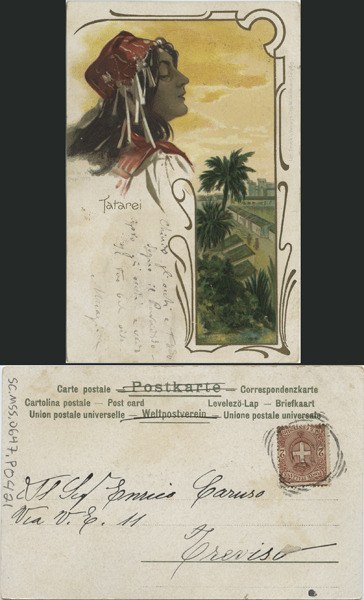 http://libexh.library.vanderbilt.edu/impomeka/caruso-postcards/sc.mss.0647.p0421.jpg