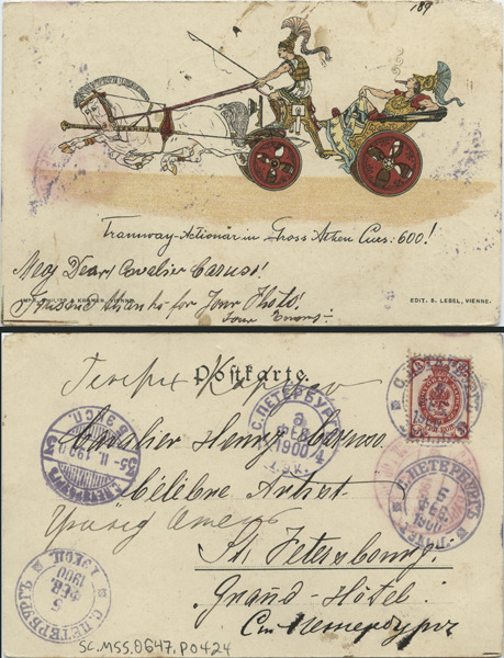 http://libexh.library.vanderbilt.edu/impomeka/caruso-postcards/sc.mss.0647.p0424.jpg