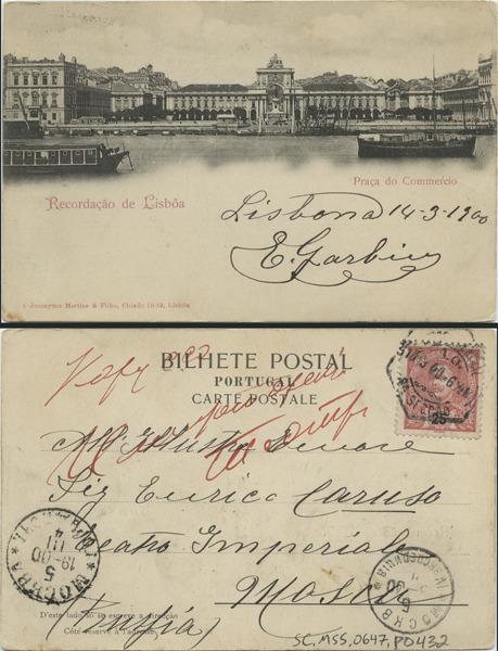 http://libexh.library.vanderbilt.edu/impomeka/caruso-postcards/sc.mss.0647.p0432.jpg