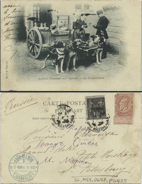 http://libexh.library.vanderbilt.edu/impomeka/caruso-postcards/sc.mss.0647.p0435.jpg