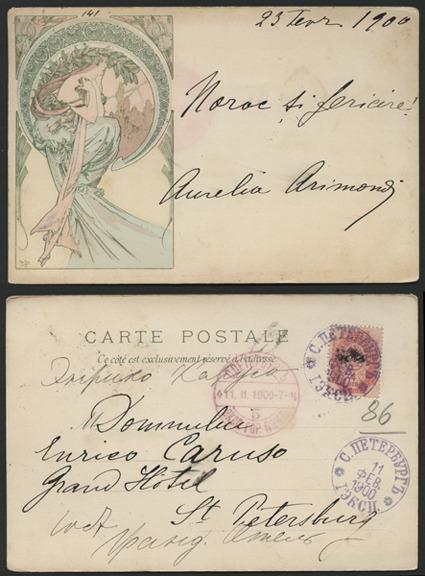 http://libexh.library.vanderbilt.edu/impomeka/caruso-postcards/sc.mss.0647.p0003.jpg