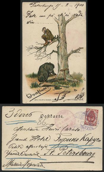 http://libexh.library.vanderbilt.edu/impomeka/caruso-postcards/sc.mss.0647.p0006.jpg