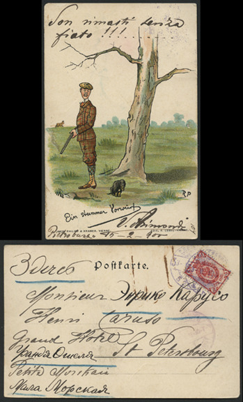 http://libexh.library.vanderbilt.edu/impomeka/caruso-postcards/sc.mss.0647.p0008.jpg