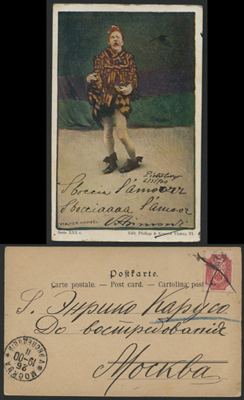 http://libexh.library.vanderbilt.edu/impomeka/caruso-postcards/sc.mss.0647.p0011.jpg