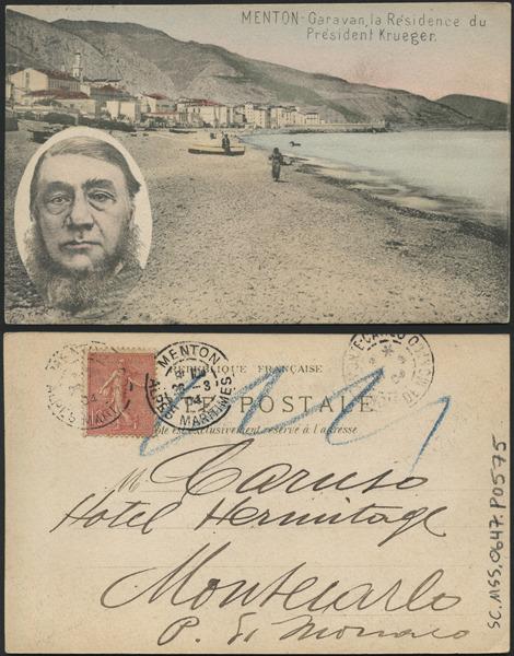 http://libexh.library.vanderbilt.edu/impomeka/caruso-postcards/sc.mss.0647.p0575.jpg