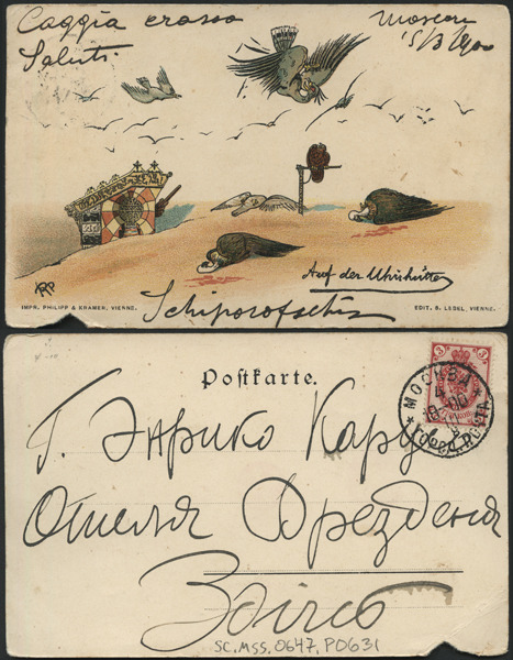 http://libexh.library.vanderbilt.edu/impomeka/caruso-postcards/sc.mss.0647.p0631.jpg