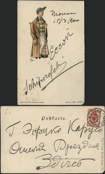 http://libexh.library.vanderbilt.edu/impomeka/caruso-postcards/sc.mss.0647.p0632.jpg