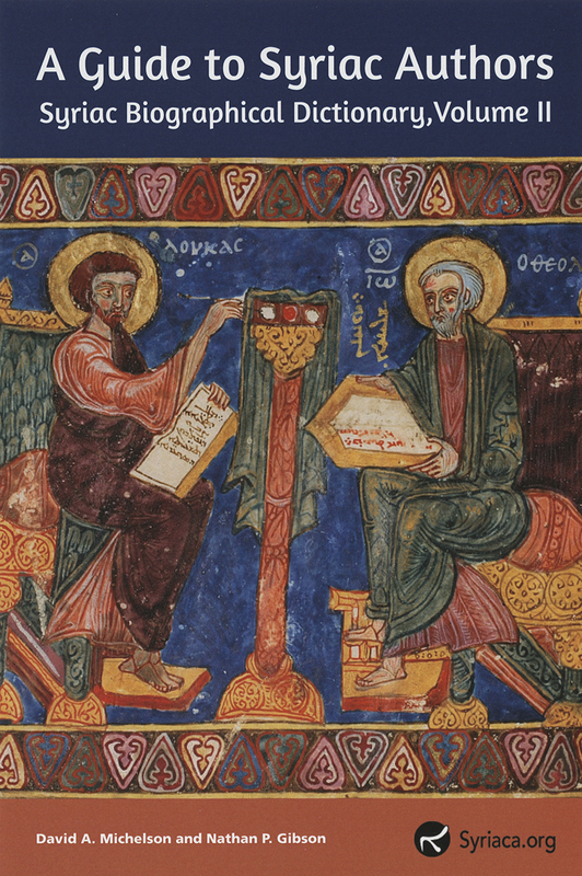 Guide-to-Syriac-Authors