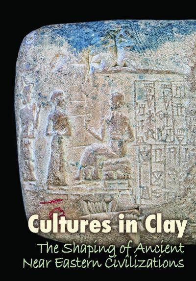 CulturesInClay-OmekaSplash-Seal-400x574.jpg
