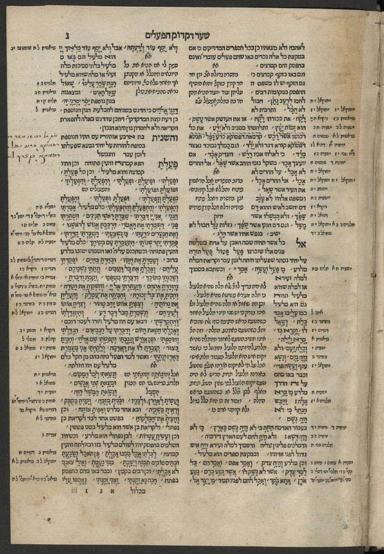 http://libexh.library.vanderbilt.edu/impomeka/2015-exhibit/PJ4563_K5-1545-Sefer_ha-shora-shim-02.jpg