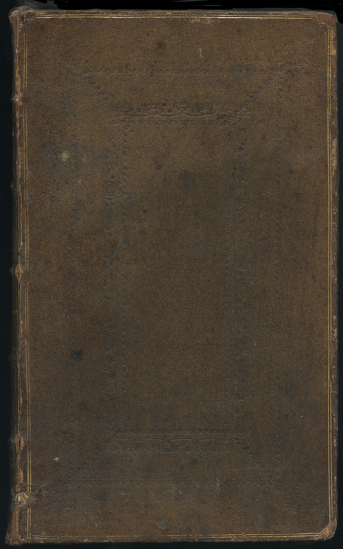 http://libexh.library.vanderbilt.edu/impomeka/travel/BV2290_T8-1743v1-Travels_of_the_Jesuits-cover.jpg