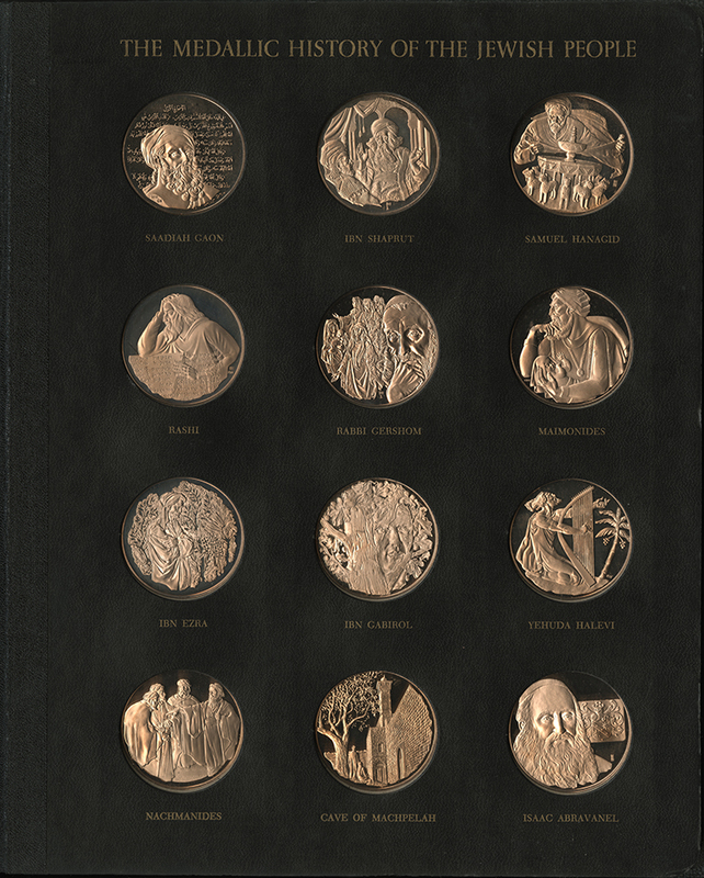 http://libexh.library.vanderbilt.edu/impomeka/2015-exhibit/CJ5793_J4_J82-1969-Medallic_History_of_the_Jewish_People-01.jpg