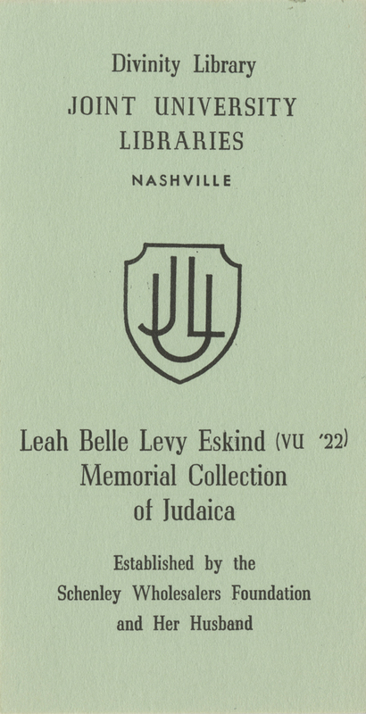 http://libexh.library.vanderbilt.edu/impomeka/2015-exhibit/Judaica-B886F23-Bookplates-04.jpg