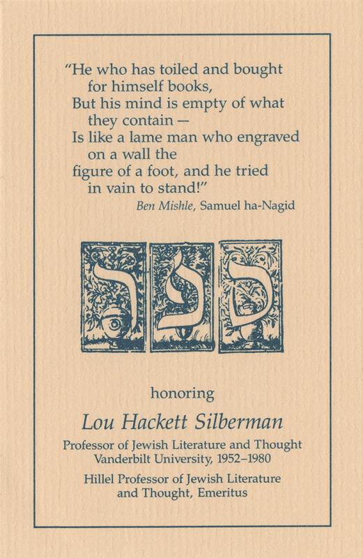 http://libexh.library.vanderbilt.edu/impomeka/2015-exhibit/Judaica-B886F23-Bookplates-10.jpg