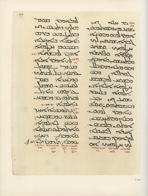Rabbula_Gospels-159a.jpg