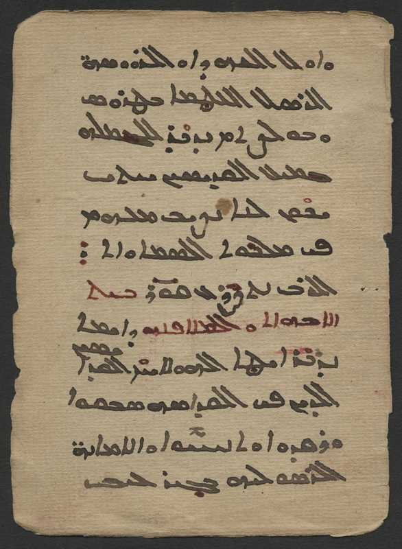 [Leaf from a West Syriac Liturgical Commentary Manuscript in Garshuni]