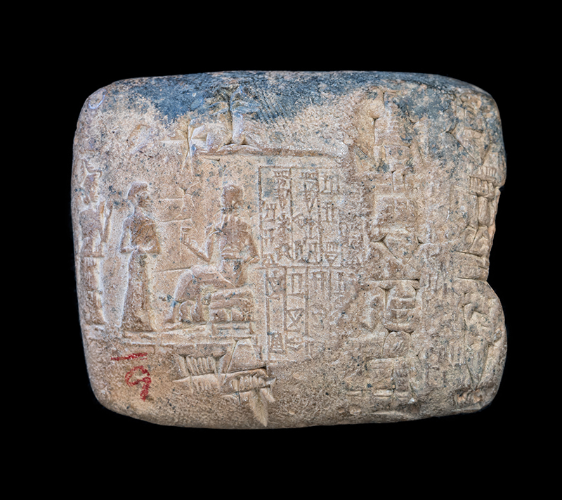[Tablet with the Seal of Amar-Suʾen]<br />