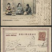 http://libexh.library.vanderbilt.edu/impomeka/caruso-postcards/sc.mss.0647.p0142.jpg