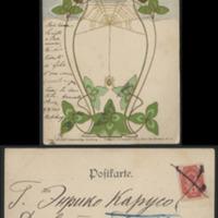 http://libexh.library.vanderbilt.edu/impomeka/caruso-postcards/sc.mss.0647.p0155.jpg