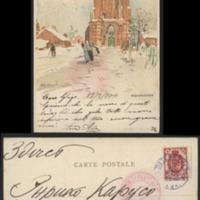 http://libexh.library.vanderbilt.edu/impomeka/caruso-postcards/sc.mss.0647.p0165.jpg