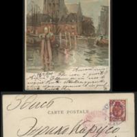 http://libexh.library.vanderbilt.edu/impomeka/caruso-postcards/sc.mss.0647.p0166.jpg
