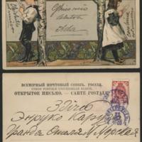 http://libexh.library.vanderbilt.edu/impomeka/caruso-postcards/sc.mss.0647.p0169.jpg