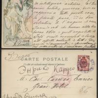 http://libexh.library.vanderbilt.edu/impomeka/caruso-postcards/sc.mss.0647.p0198.jpg