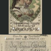 http://libexh.library.vanderbilt.edu/impomeka/caruso-postcards/sc.mss.0647.p0426.jpg