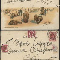 http://libexh.library.vanderbilt.edu/impomeka/caruso-postcards/sc.mss.0647.p0633.jpg