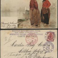 http://libexh.library.vanderbilt.edu/impomeka/caruso-postcards/sc.mss.0647.p0642.jpg