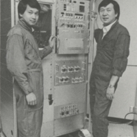 http://libexh.library.vanderbilt.edu/impomeka/2015-exhibit/MS0701-DV-Skylab_3-Wang.jpg