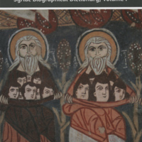 Guide-to-SyriacSaints-768.jpg
