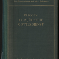 http://libexh.library.vanderbilt.edu/impomeka/2015-exhibit/BM660_E37-Der_Judische_Gottesdienst-cover.jpg