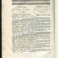 1774-Syriac_New_Testament-p14-Mathew.jpg