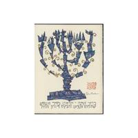 BM674_633_R68-1966-Haggadah_for_Passover-02_trans.jpg
