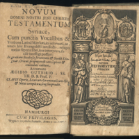1664-Syriac_New_Testament.jpg