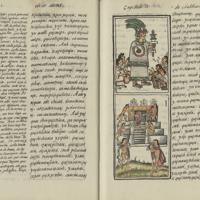 http://libexh.library.vanderbilt.edu/impomeka/travel/Codice_Florentino-04.jpg