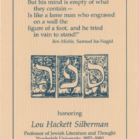 [Bookplate of the Silberman Book Fund]