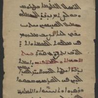 Syriac_Manuscript_Leaf-Loaned_by_Kiraz-01.jpg